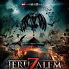 映画感想 - エルサレム(2015)