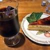 田園の中に佇む喫茶店 【Sweet Season】 @倉敷市八軒屋