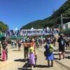 [2018.7.27]FUJI ROCK FESTIVAL 2018 Day 1