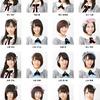 「スカパー!サマーフェス2017」に出演するチーム8メンバー16名決定!