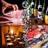 【オススメ5店】大宮・さいたま新都心(埼玉)にある居酒屋が人気のお店
