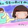 台風がこわい。