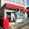 2020.11.12~19 横浜・保土ヶ谷②