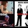 【ライブ告知】REIKA TRIOのライブ予定!
