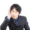 聴覚情報処理障害APD 聞こえてるけど聞き取れない!