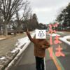 第17回ゴリズランニング!寄り道大好きウホミちゃん!?