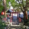 秋の例大祭 が開催されました ① お祭りの様子