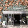 東京ドーム『野球殿堂博物館』プロ野球ファンは興奮する Part1(野球ネタ)