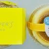 【食べ比べ】ファミマ「スフレ・プリン」とFLIPPER'S「スフレパンケーキプリン」の違いを比較してみた