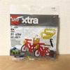 レゴ xtra 40313 レビュー