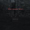 【FF11攻略】Garbage Gel ガベージジェル【ウォンテッド】CL122