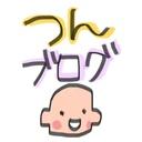 慶應で産みたい*つんブログ