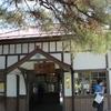 GWにもおススメ!秩父長瀞でライン下りと関東の最強パワースポット三峰神社への旅