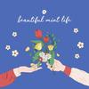 【歌詞訳】Stella Jang(ステラ チャン), Lee Minhyuk(イ ミニョク) / 人生の春の日(Beautiful Mint Life)
