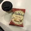 カナダのMiss Vickie'sのSea Salt味を食べる