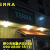 TERRA~2013年9月18杯目~