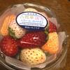 【奈良県産 古都華淡雪 パールホワイトとは 〜やさしい甘さでほんのりピンクないちごのことでした】