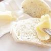 10月24日は「マーガリンの日」~マーガリンとバターの違いは?(´・ω・`)~