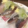 新宿の元祖寿司でランチ♪♪