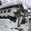 雪の日は温泉に限る〜箱根おすすめの温泉〜