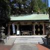 古事記の神様と神社・ご近所編(9)