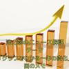 池上彰のニュース解説 テーマ「グラフでわかる一年の変化」回のメモ