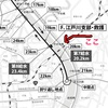 【お知らせ】板橋シティマラソン応援に行きます!