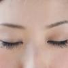 瞼の痙攣や目の下がピクピクする原因と治し方!!