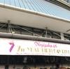 ジャニオタが乃木坂46 7th YEAR BIRTHDAY LIVEに行った話