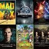 2015年に見た映画ベスト10&ワースト3