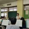 【9/11(日)】合奏練習レビュー&演奏会のお知らせ
