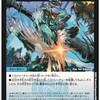かっ飛ばす者ラカンは呪文を再利用できる、コバンザ<ジャニット.Star>はまるでオニカマス「デュエルマスターズ禁時王の凶来」
