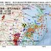 福島第一原子力発電所周辺の地殻変動と地震活動 (2017年09月04日現在)