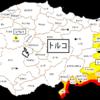 【危険情報】トルコの危険情報【危険レベル継続】(内容の更新)