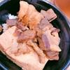 【グルメ】新宿で食べた肉めし♪