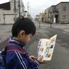 4歳児にゆだねる、比布町までの旅。