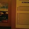 """「グリーンブック」""""Green Book"""" 劇場鑑賞"""