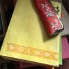 最近買った文房具