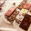【バレンタインinマレーシア】Nayuta Chocolate 【メイドインジャパン】