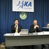 宇宙ステーション補給機「こうのとり」3号機(HTV3)の説明会