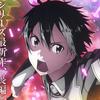 【Abema20勝VS.ニコニコ19勝】SAOや禁書もAbemaが最速、2年で逆転した新作アニメのネット最速配信競争