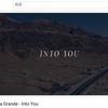 Youtubeの曲をMP3に変換する方法