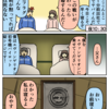 PM10:30の死亡フラグ【web漫画】
