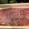 飛騨牛のすき焼き肉をシンプルに焼く! 余計なことはしないのが美味しさの秘訣です。