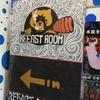 超爽快!【目の前のものをぶっ壊せ!】REEAST ROOMが超楽しかった!!