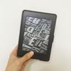 紙の本好きが Kindle Paperwhite を買ったら、むしろ読書時間が増えた