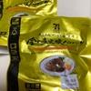 セブンイレブンの「金の直火焼ハンバーグ」たっぷりで美味しい!【MEC食50日目】