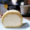 Café Amendoro(カフェあめんどろ) @白楽 カラダに優しいあめんどろスイーツ お芋のロールケーキ