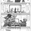 【12/17】「マイ・ブロークン・マリコ」を読め