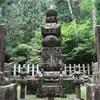 仏教に墓や先祖供養の概念はない?仏典から見えてくる仏教式先祖供養の歴史
